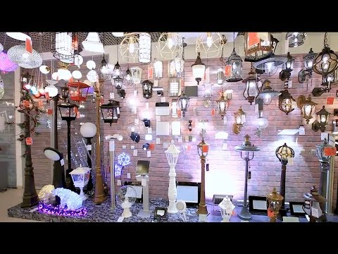 Светильники, люстры, лампы, бра, торшеры (презентация шоурума Lampart)