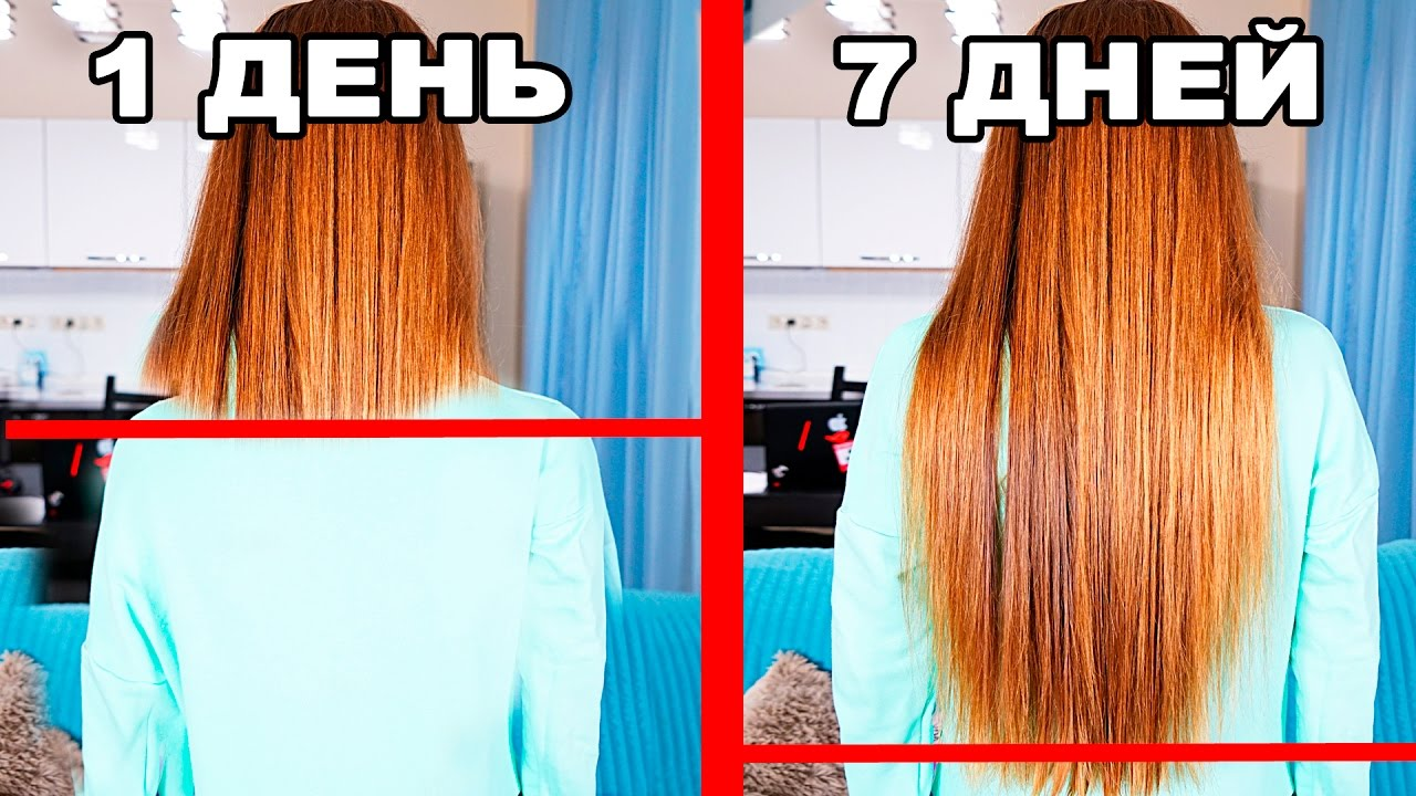 Чтоб волосы быстро отрастали