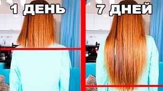 как сделать чтобы волосы росли быстрее и были густыми