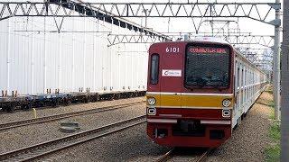 2018/05/11 【ジャカルタ】 東京メトロ 6000系 6101F ナンボ駅