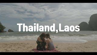 태국, 라오스 여행이야기