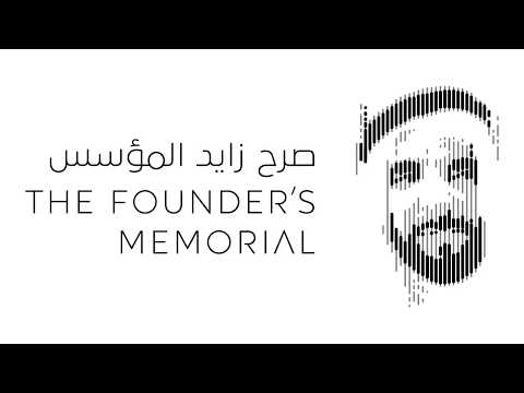 Zanaha Zayed - زانها زايد