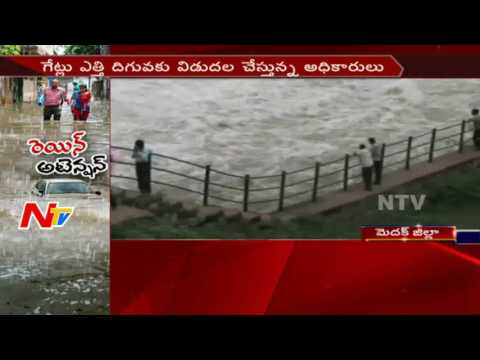 Heavy Flood Water Inflow to Singur Reservoir || Officers Released Water || NTV