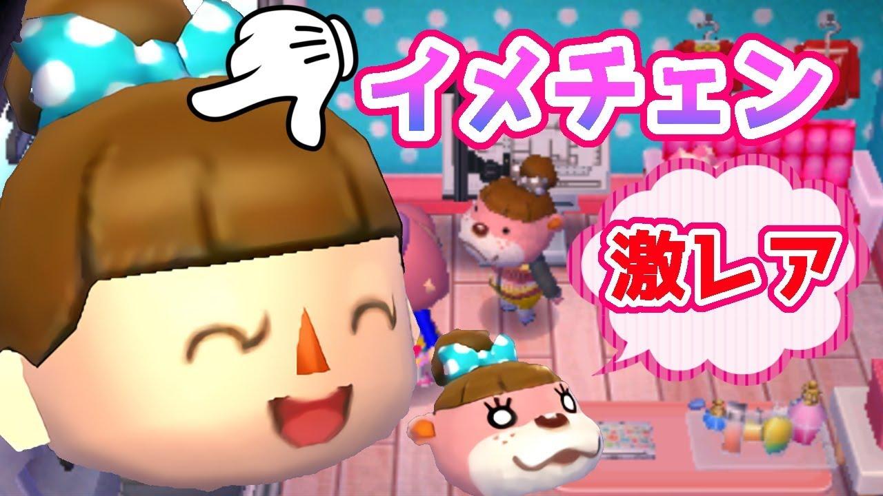 【どう森実況】手軽にイメチェン☆タクミさんのamiiboフィギュア【とびだせどうぶつの森amiibo+】