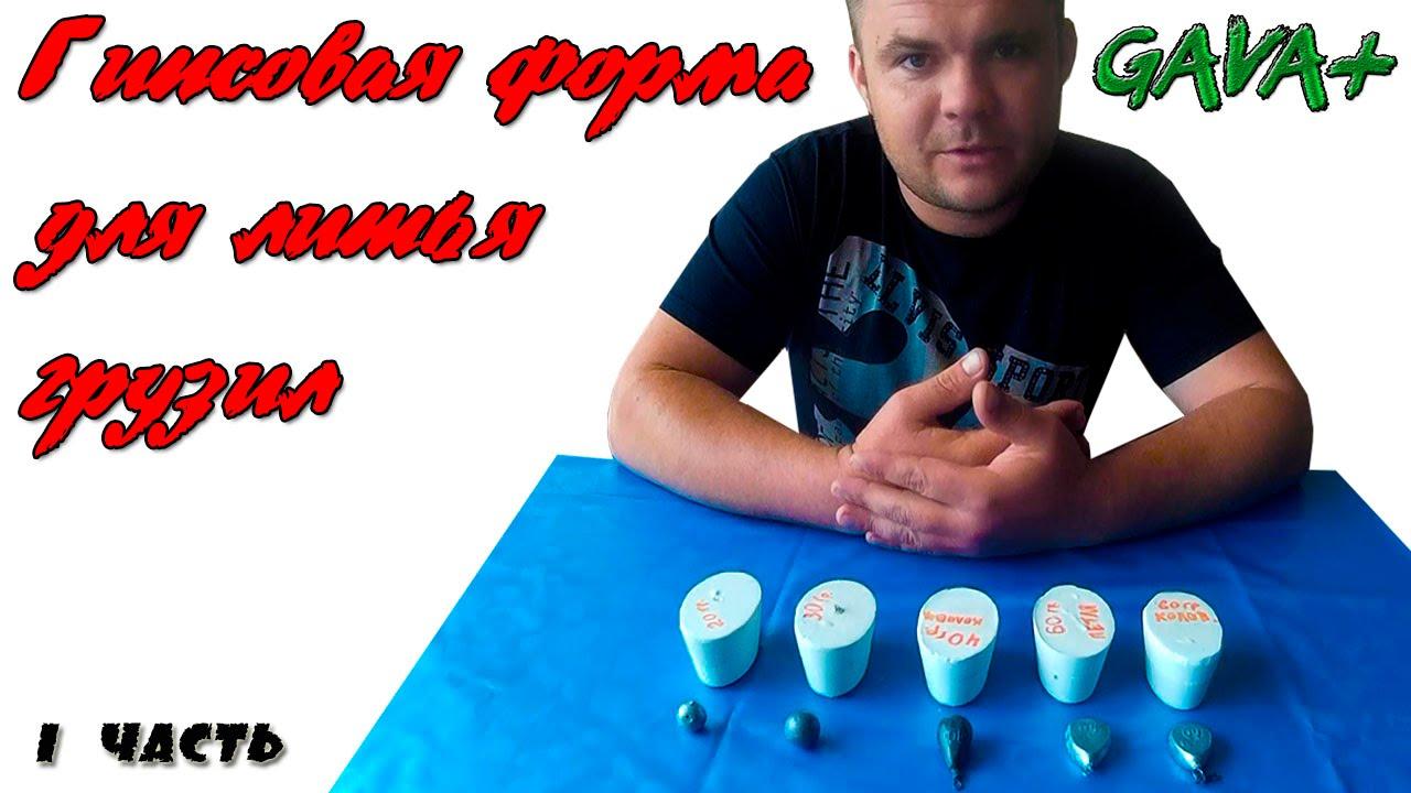 Лайфхак: силиконовые формы своими руками СТМаркт Яндекс Дзен Яндекс Дзен