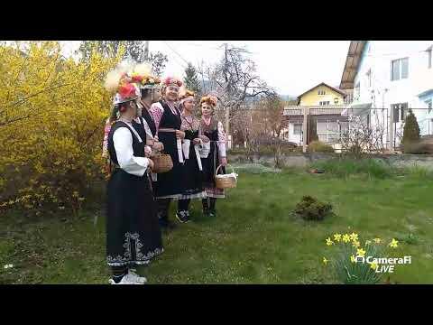 YouSofia TV: На Лазаровден в Бистрица