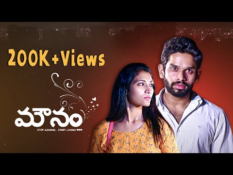Mounam - New Telugu Short Film 2017 || K.Sushanth Reddy