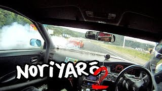 Drift session at Nikko Circuit with Daigo Saito and Andy Gray