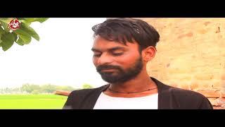 Thanedarni (Full Video) || Jass Maan || Akash Records || Latest New Songs 2018