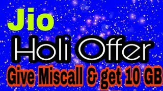 Jio Holi Bumper offer ... Give miscall and get 10 GB instantly || 2018 || Aayan