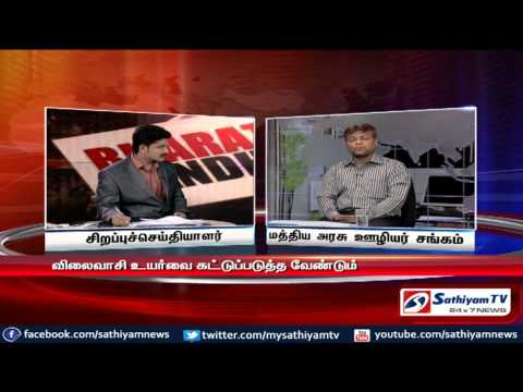 Sathiyam Sathiyame: Work union protest and workers request part 1