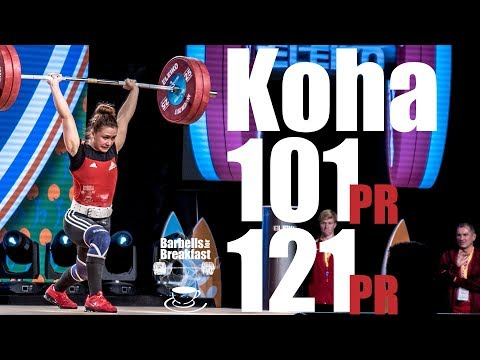 Rebeka Koha (58kg Latvia) 101kg Snatch 121kg Clean and Jerk - 2017 weightlifting world championship
