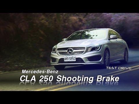 Mercedes-Benz CLA 250 Shooting Brake 試駕:獨領風騷的獵人