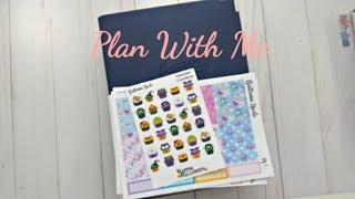Target Plan With Me | PWMDG