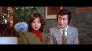 사랑하는 사람아 1981 정윤희 한진희 (1)