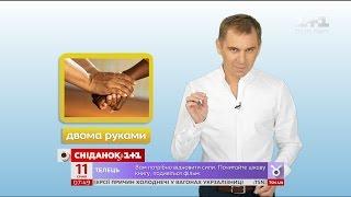 ''Горілиць'', ''обабіч'', ''поготів'' та інші колоритні українські прислівники - експрес-урок