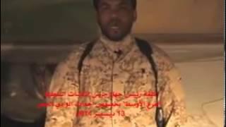 الجضران يتحدث عن هجوم فجر ليبيا