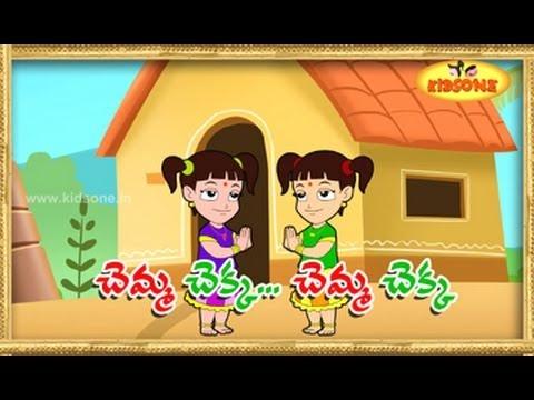 Chemma Chekka Charadesi Mogga    Telugu Nursery Rhyme    For Kids - KidsOne