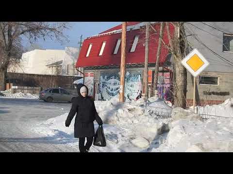 КАЗАЧИНСКОЕ.  УЛИЦЫ НАШЕГО СЕЛА.  25.02.2019 ГОД