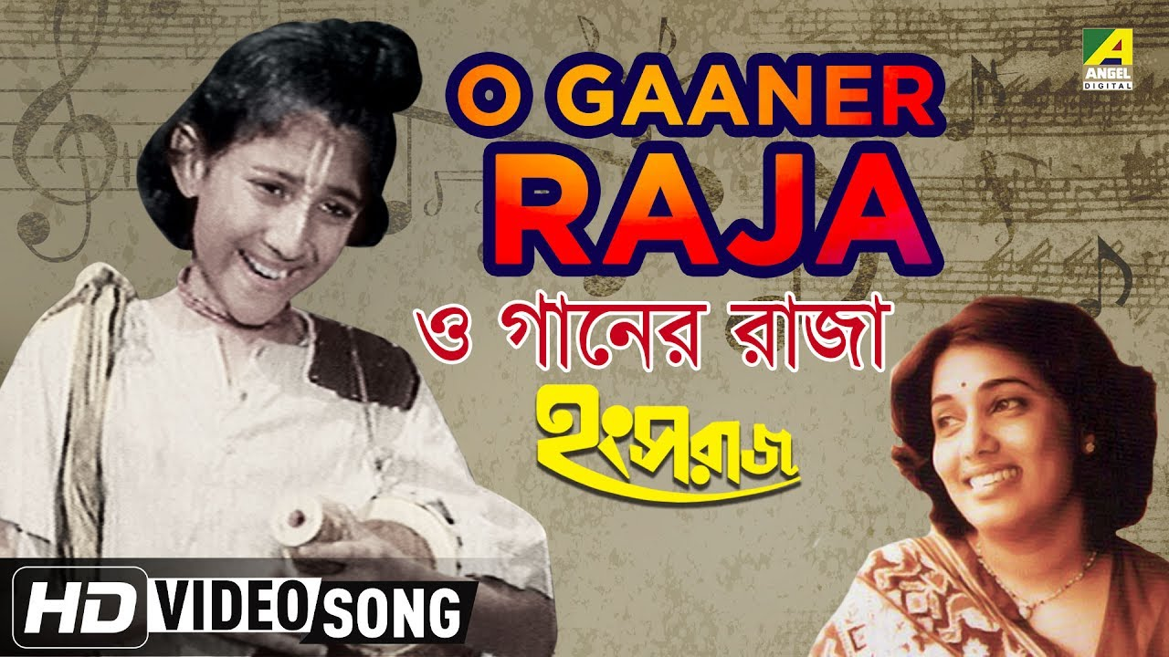 Arati mukherjee bengali film songs