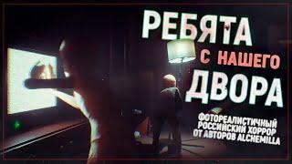 Фотореалистичный русский Silent Hill | Twin Soul Demo