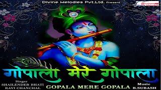 """Krishna Bhajan,  """"Yashomati Maiya"""", from Gopala Mere Gopala"""
