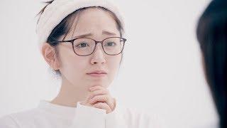 鈴木愛理、2ndアルバム『i』収録曲「ハナウタ」が挿入歌に 悩める女性と肌の1人2役に挑戦 『キュレル』WEBムービー