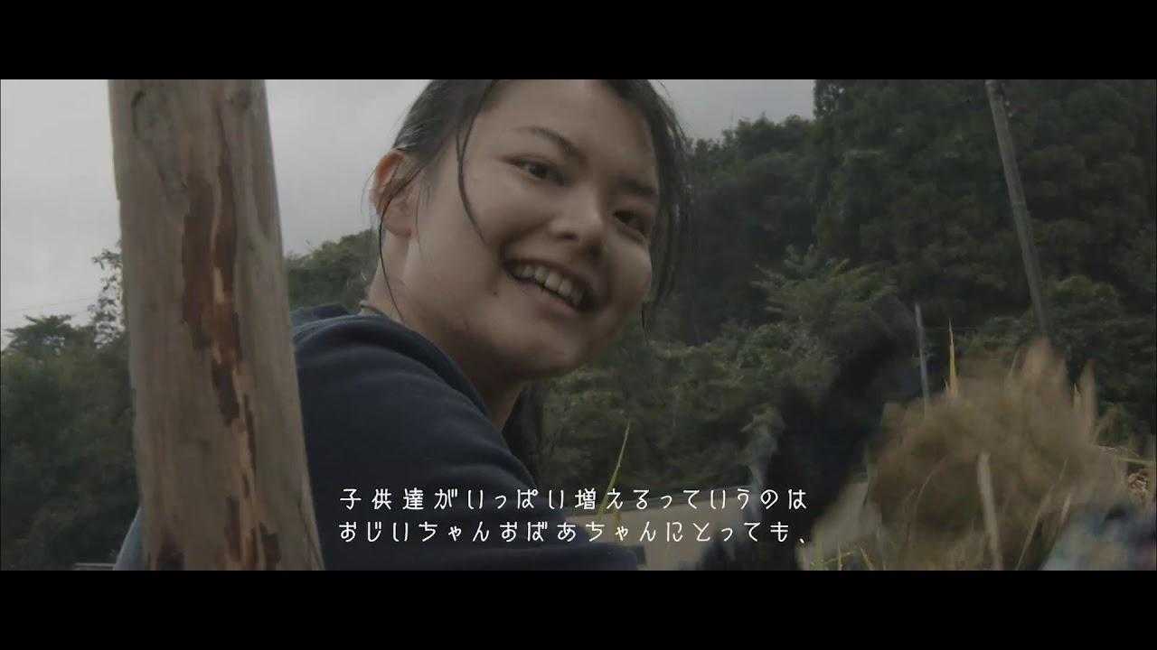 【秋田市プロモーションビデオ③】よそものを大切にしてくれるまち「式田」