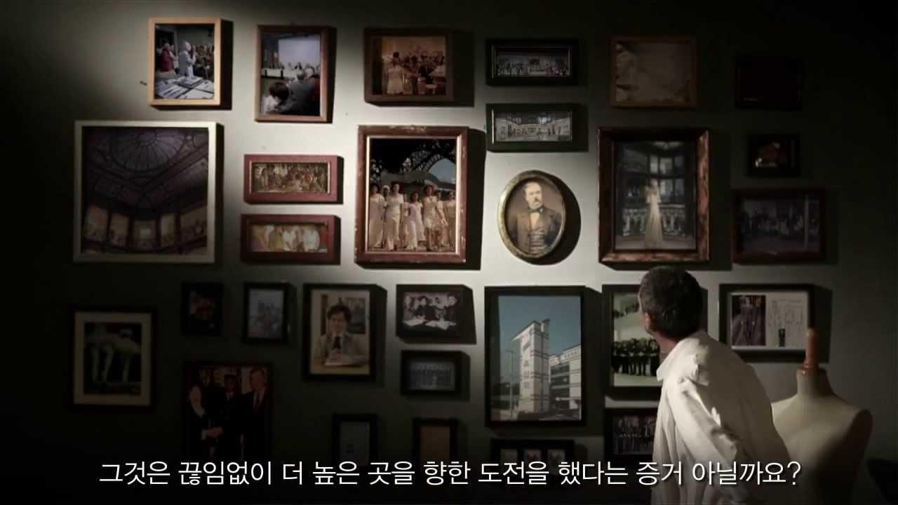 Esmod Seoul Www Esmod Com