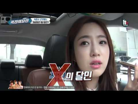 Master Of Driving Straight (Eunjung & Hyomin - T-ara) - Ep 2