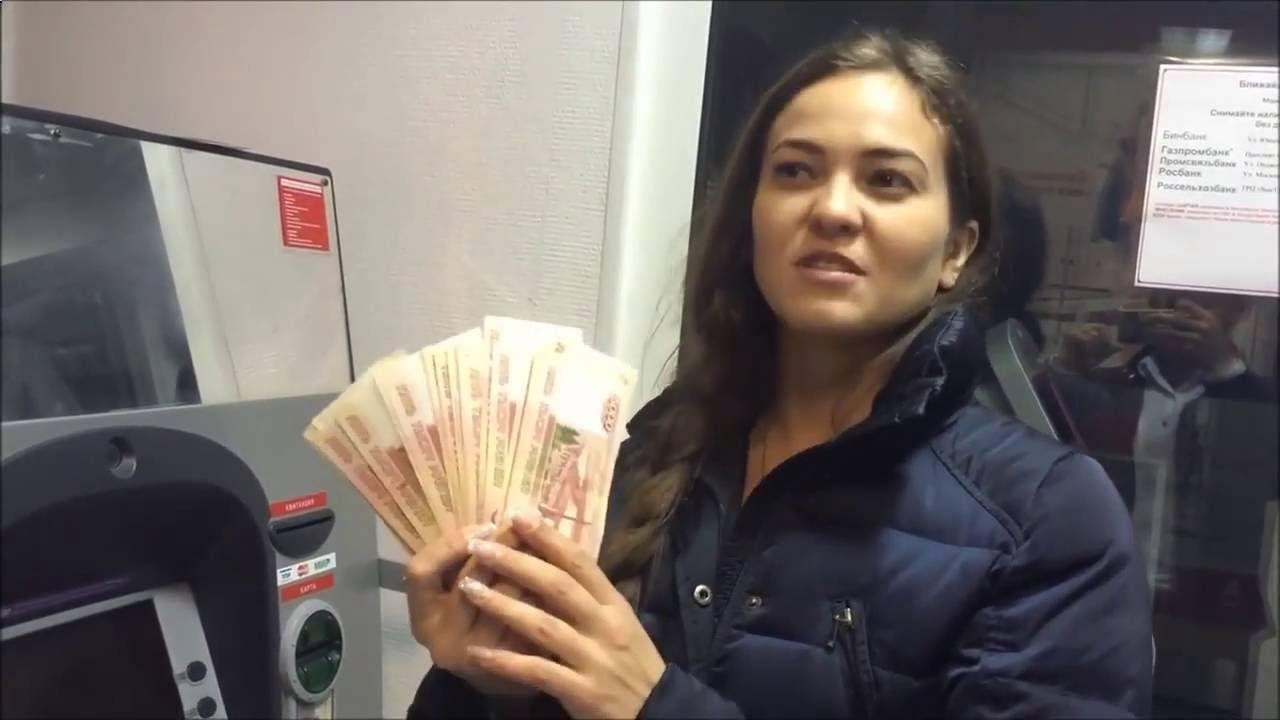 Магия денег от романа фада магия денег 2017