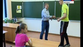 В 21 й Магаданской школе закончилась работа трудовых отрядов