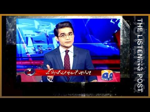 🇵🇰 Why Did Pakistan's Geo TV Go Dark? L The Listening Post (Lead)