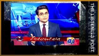 Gambar cover 🇵🇰 Why did Pakistan's Geo TV go dark? l The Listening Post (Lead)