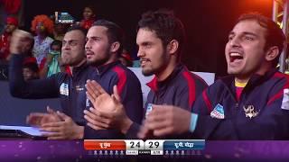 Pro Kabaddi 2018 | U Mumba vs UP Yoddha | Match Highlights | HINDI