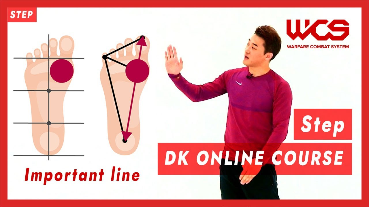 Step (Important line)  - DK Online Course | DK Yoo