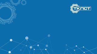 Демонстрационный экзамен по компетенции Геопространственные технологии
