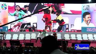கைய கட்டி நாங்க வாய பொத்தி | Thirumavalavan Songs | Small Boys & Girls Dance | Videos