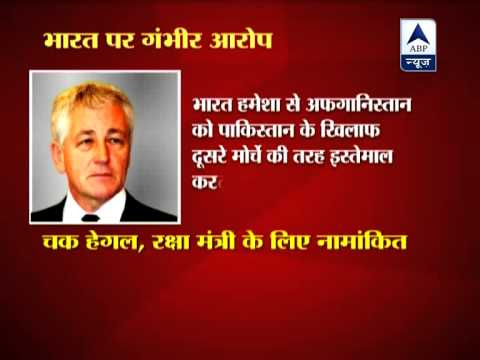 India financed problems for Pakistan in Afghanistan: Chuck Hagel