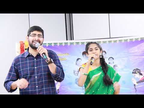 Gundello Emundo song by Aditya and Kirti at Aalaapana