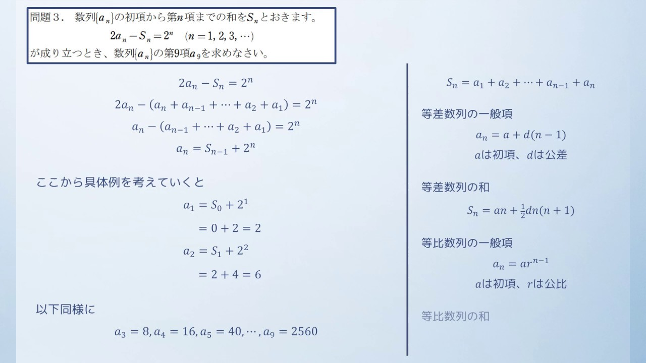 数 検 4 級 過去 問 パソコン検定試験(P検)4級とは?タイピング力も試される!