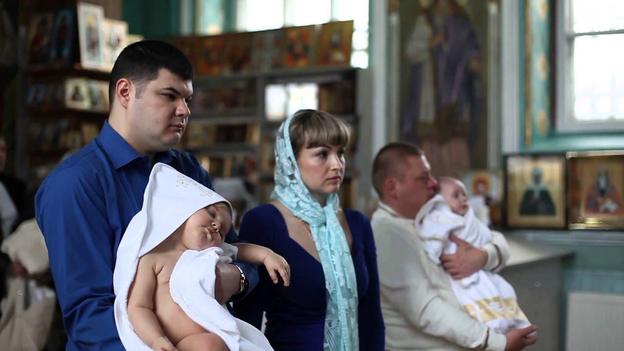 Картинка крещение младенцев