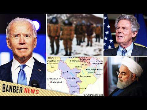 ՎԵՐՋԱՊԵՍ․ Գերիների հարցը հասավ Բայդենին․ ԱՄՆ նոր որոշումն ու Հայաստանի անվտանգությունը