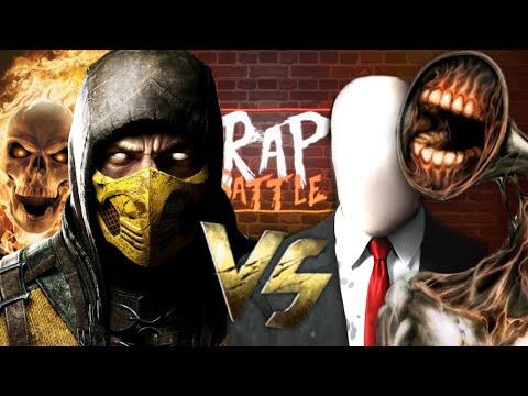 Рэп Баттл 2х2 - Скорпион & Призрачный Гонщик vs. Сиреноголовый (SCP-6789) & Слендер