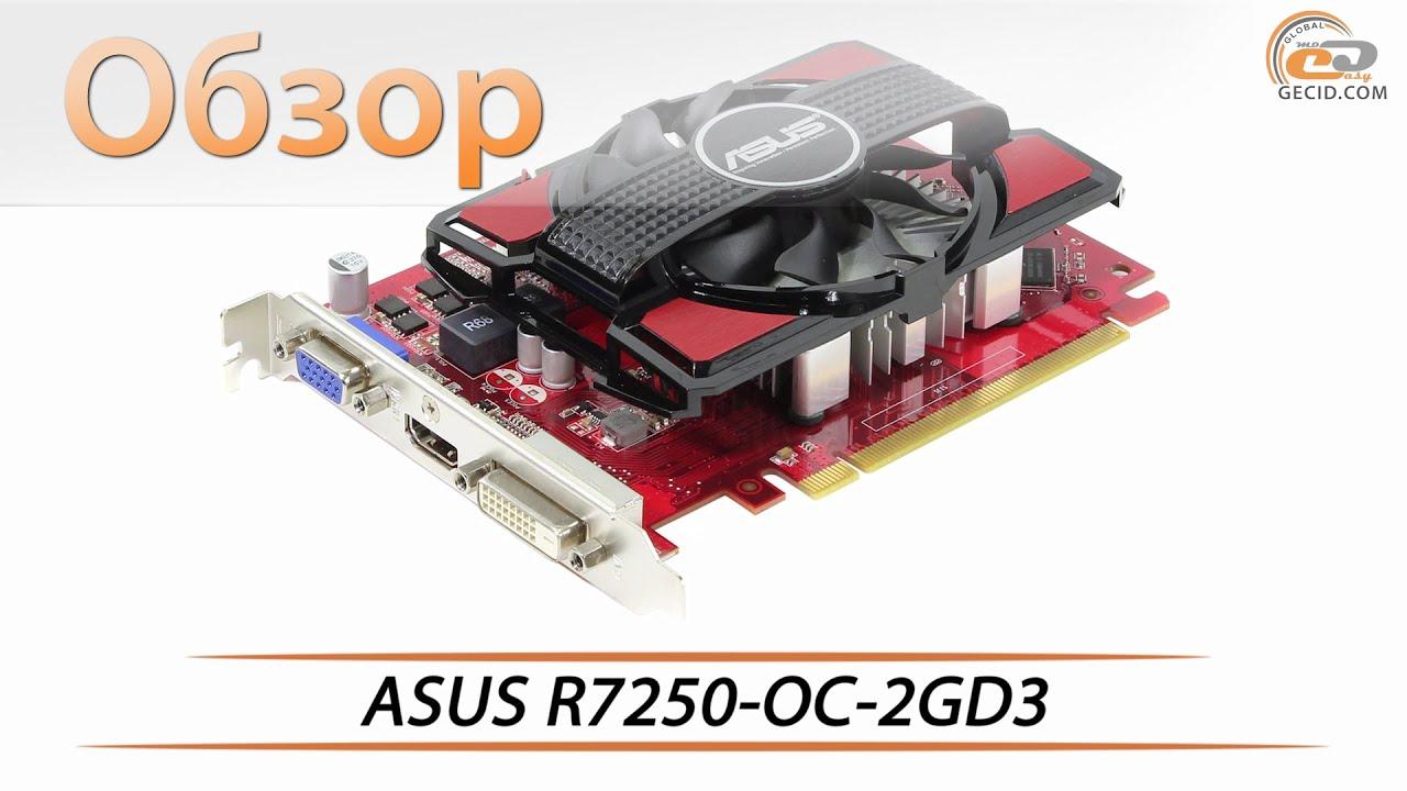 ASUS Radeon R7 250 2GB DDR3 OC (R7250-OC-2GD3) - обзор бюджетной видеокарты