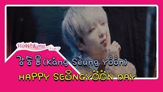 위너 강승윤(WINNER Kang Seung Yoon), 다가오는 생일을 축하하기 위해 준비된 생일카페 현장…