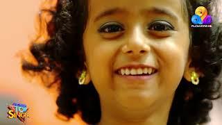 'ചെത്തിമന്താരം തുളസി പിച്ചകമാലയുമായി' ഗുരുവായൂരപ്പനെ പാടിയുണർത്തിയ അനന്യക്കുട്ടി | Viral Cuts