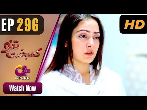 Kambakht Tanno - Episode 296 - Aplus Dramas