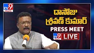 Dasoju Sravan Kumar Press Meet LIVE In Gandhi Bhavan - TV9