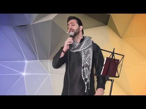 Bibi Shirini (Pashto & Urdu Mix)